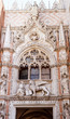 Detalii fotografie cathedral of san marco venice italy architecture details