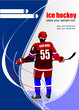 Dettagli della fotografia ice hockey player poster vector illustration