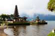 Detalii fotografie most famous pura ulun danu water temple on a lake beratan bali sunny evening with mist