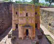 A fényképek részletei church of saint george rockhewn in the shape of a cross bete giyorgis one of eleven monolithic churches in lalibela part of the unesco world heritage site rockhewn churches the church was carved downwards from one monolitic stone of volcanic tuff