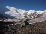 Fényképek tent in the Pamir mountains in Kirgizstan