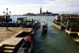 City of Venice. Gondola and the sea. Italy.