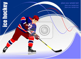 ice hockey player poster vector illustration