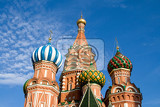 Photo fragment of stbasil cathedral on bly sky background