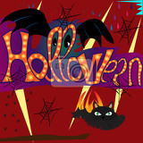 halloween illustration with glowing writing